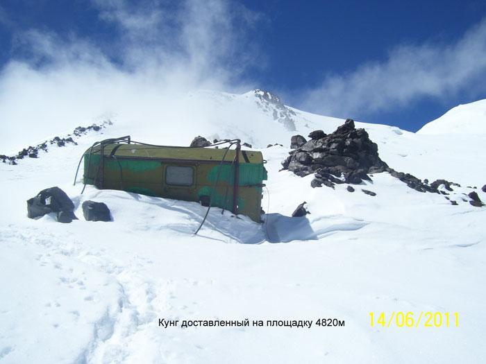 Кунг доставленный на скалы Ленца, площадка 4820м.