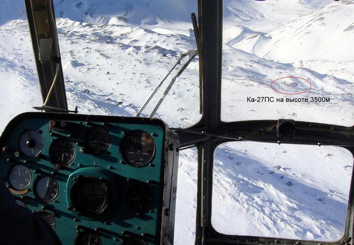 Ка-27ПС на высоте 3500м.